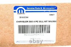 2011-2017 Chrysler 300 Door Sill Guards Stainless Steel OEM NEW MOPAR GENUINE